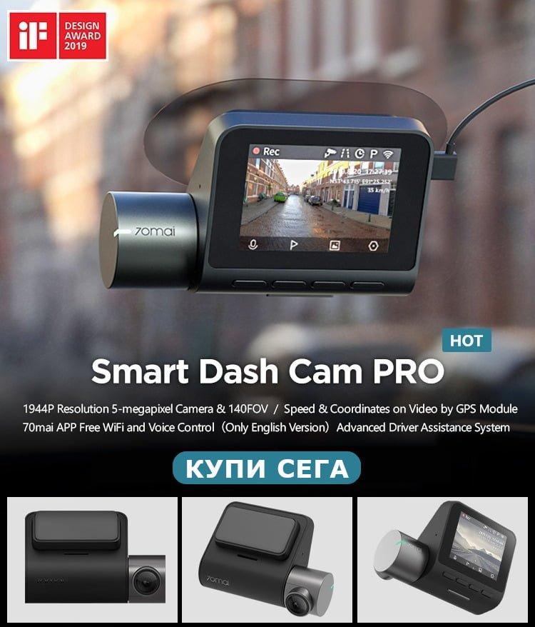 70mai_Dash_Cam_Pro