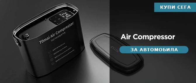 air_compresor