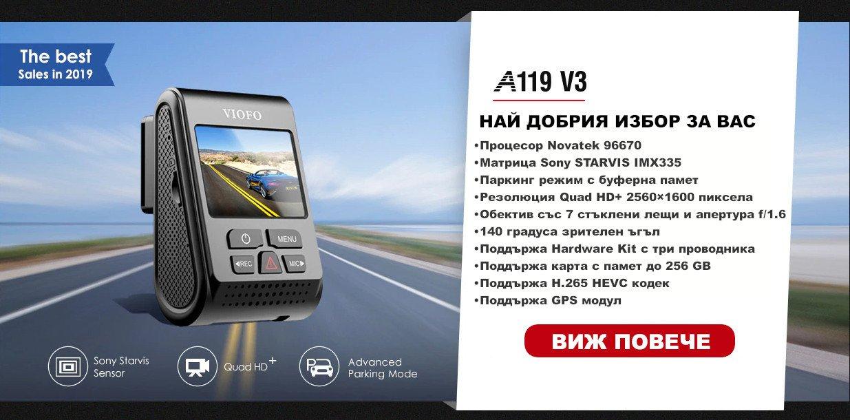 A119V3