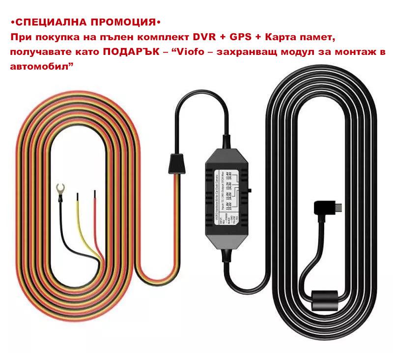 3-wires-hk3-promo