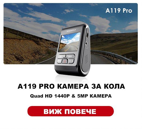 видеорегистратор A119