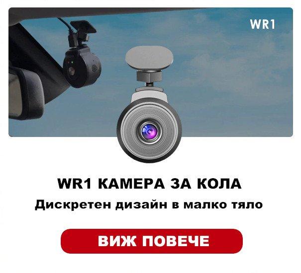 видеорегистратор WR1_Dash