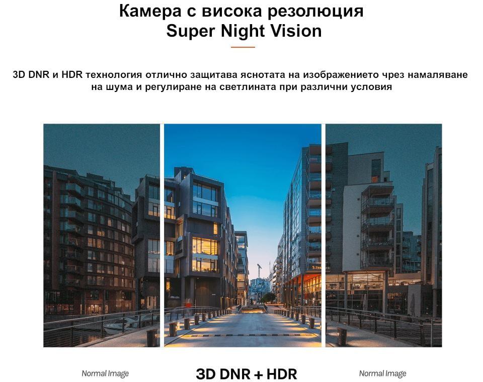 3D DNR_HDR